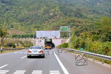 广州返回莆田