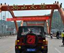 福建至上海2