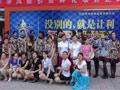 长沙店及郴州市区宣传