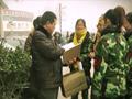 郑州市区宣传