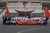 2014年庆元旦活动系列之马拉松