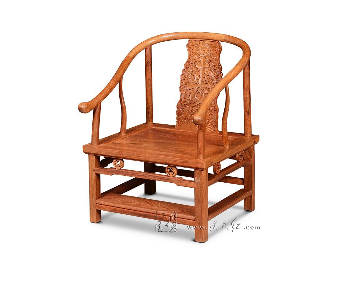 寿字八宝纹圈椅