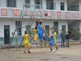 2015年庆元旦系列活动之篮球赛