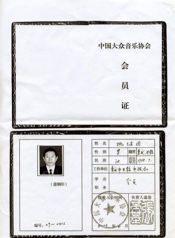 著名手模特李宏