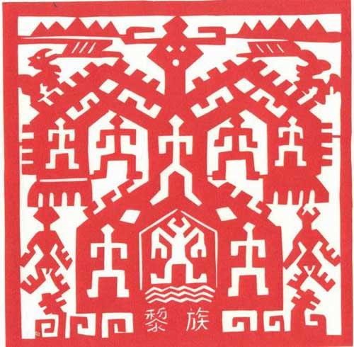 56个民族图腾剪纸【黎族】图片