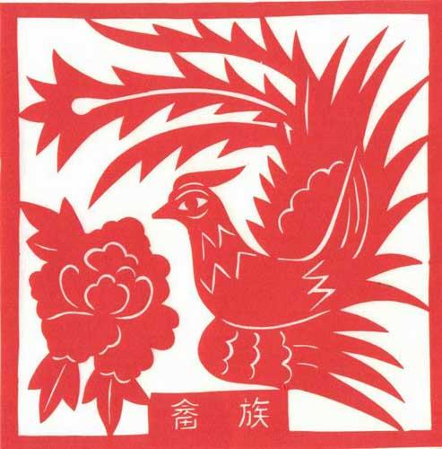 中华民族图腾剪纸 (8);;; 畲族图腾; 56个民族
