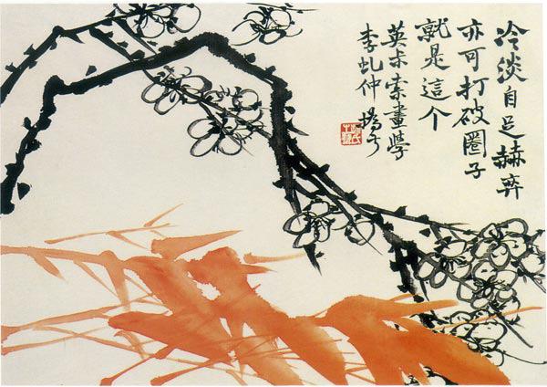 花卉图册之画梅花朱竹