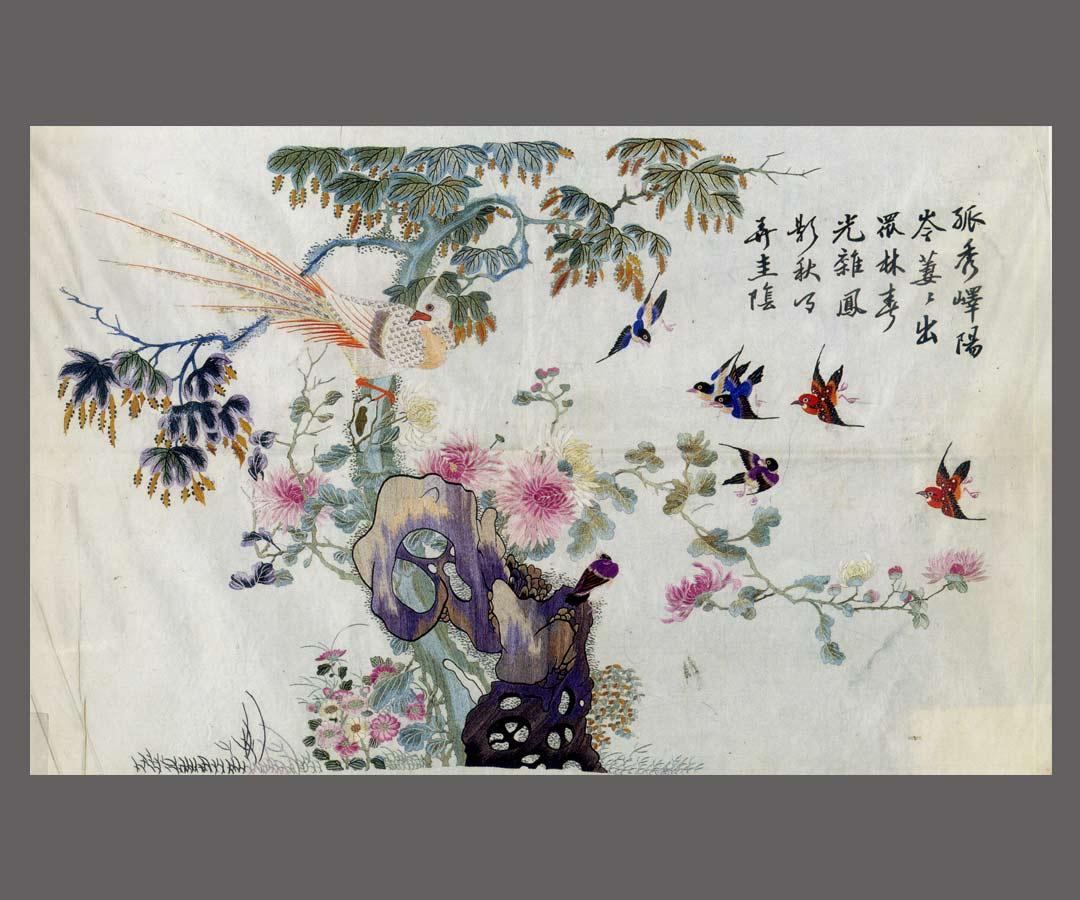 故宫典藏原版对照