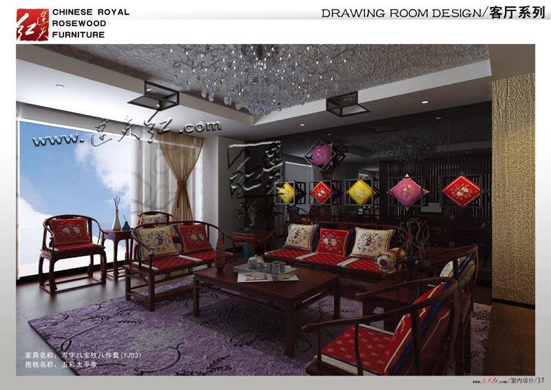 家具室内装饰效果图