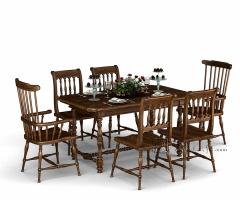 长餐桌七件套