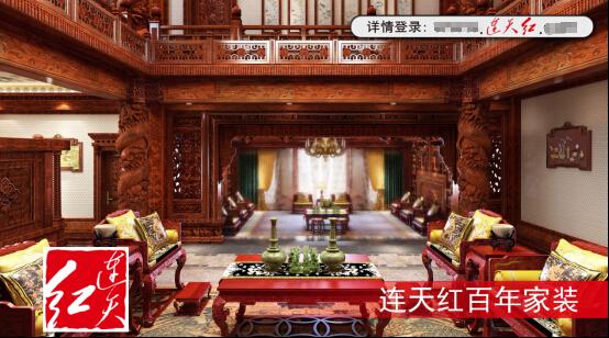 商洛之窗--连天红百年家装系列挑战当代红木行业三大